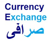 صرافی Currency Exchange