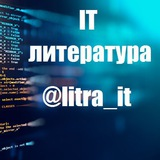 litra_it | Unsorted