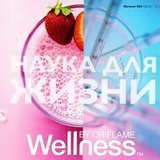Wellness & NovAge