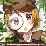 ANIME Sticker \(`^`)/