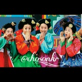 한국 생활