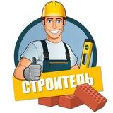 stroiy_sam   Unsorted