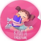kniga_ruk   Unsorted