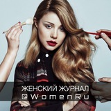 womenru | Fashion and Beauty