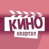 kino_kvartal   Unsorted