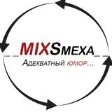 mixsmexa | Unsorted
