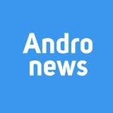 Andro News