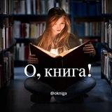 okniga | Unsorted