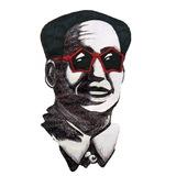 Добрый Мао - только реальные скидки!
