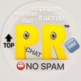 Базар Telegram