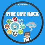 FiveLiFeHack