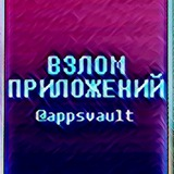 appsvault   Unsorted