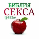 bbsex | Образование