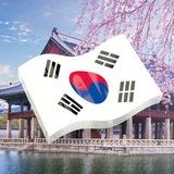 koreanluna | Неотсортированное