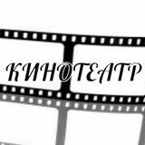 kinotr | Unsorted