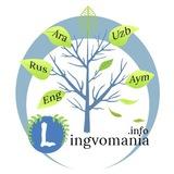 lingvovesti | Education