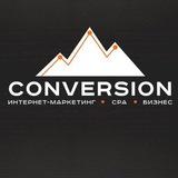 Conversion: Интернет-маркетинг, CPA, Бизнес