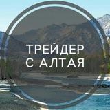 treider_s_altaya | Unsorted