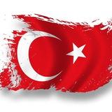 Турецкий язык | Turkish language