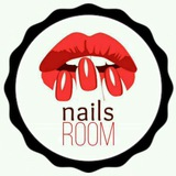 Nail's Room only for you: маникюр и все о нем