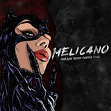 melicano | Unsorted