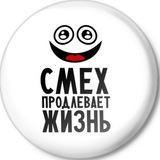 doza_interneta | Unsorted