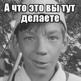 Аниме Мульт Кино Стикеры