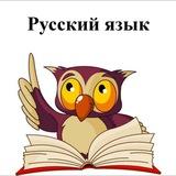 russian_yazik | Unsorted