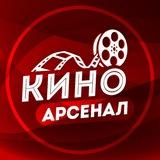 kino_arsenal | Unsorted