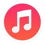 Music | Музыка 2020