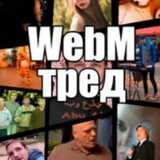2ch/WebM/Gif