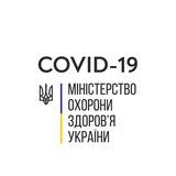 covid19_ukraine | Неотсортированное