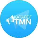 Каталог Каналов TMN