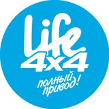 life_4x4 | Auto