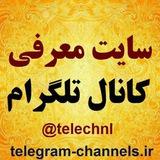 معرفی کانال و استیکر تلگرام 🌺