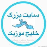 khalijmusic_info   Unsorted