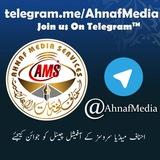 Ahnaf Media Services احناف میڈیا سروسز