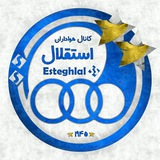 esteghlal_ss | Unsorted