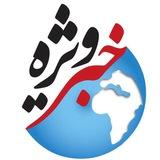 khabare_vijeh100 | Unsorted