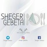 Sheger Gebeta