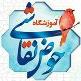 hoz_e_naghashiii   Неотсортированное