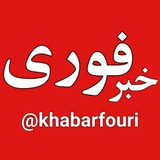 khabarfouri | Unsorted