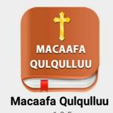 Telegram-канал kitaabaqulqulluu - Macaafa Qulqulluu