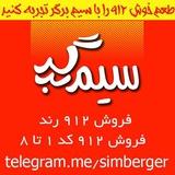 simberger | Unsorted