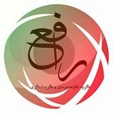 باشگاه گردشگران ایران
