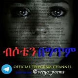 Shopify Ethiopia | Excel services
