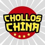 cholloschina ®