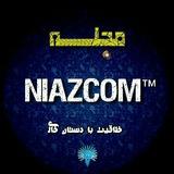 NiazCom   ترفند ™