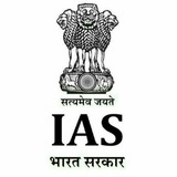 UPSC IAS Mains Materials.